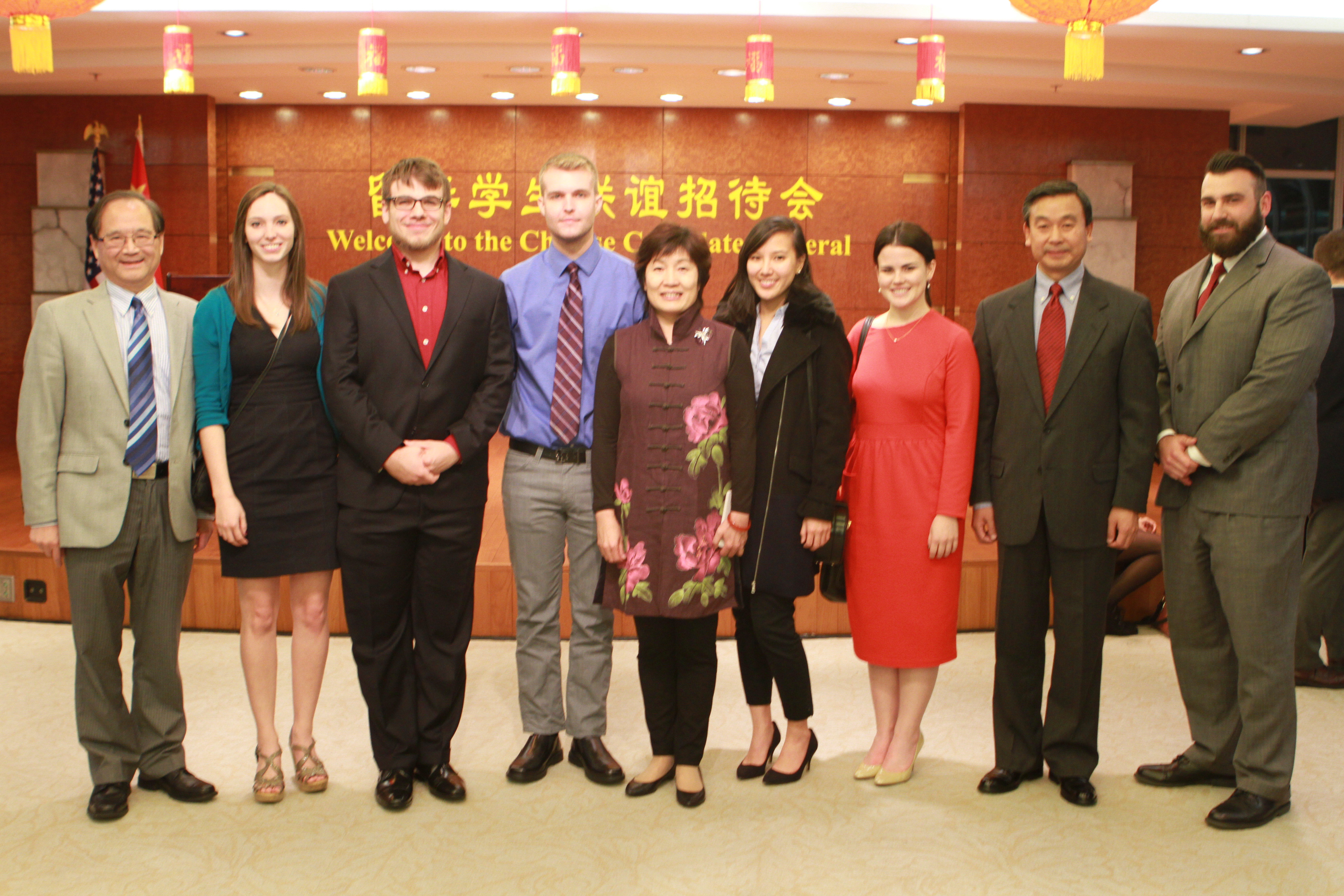 2015-17 Students meeting with Ambassador Zhang at NY Consulate