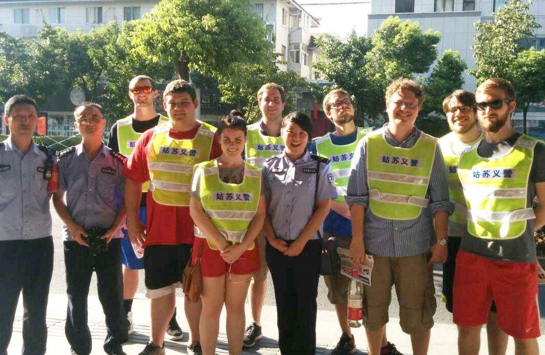 Volunteering in Suzhou, China