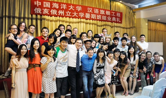Group photo of summer 2012 graduates.